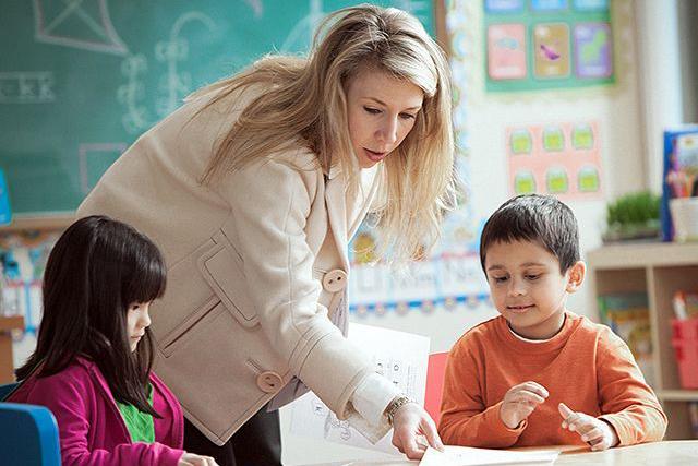 pedagogika-wsa-bielsko